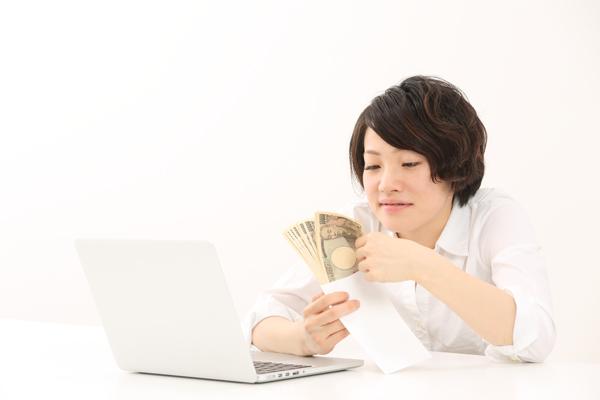 満足の高換金率