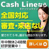 キャッシュライン商標画像